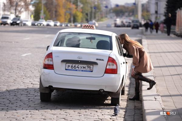 Екатеринбург час стоимость на такси оренбурга часы ломбарды