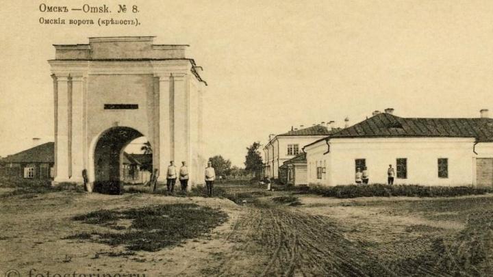 У второй Омской крепости круглая дата: смотрим, как она выглядит на старых снимках
