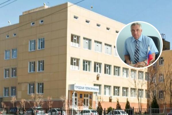 Рубан возглавлял поликлинику с 2004-го<br>