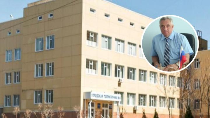 Уволился главврач ростовской поликлиники № 4