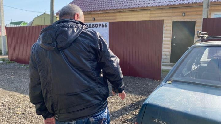 С легким паром: в Екатеринбурге владельцы частных бань год не платили «коммуналку» за свою квартиру