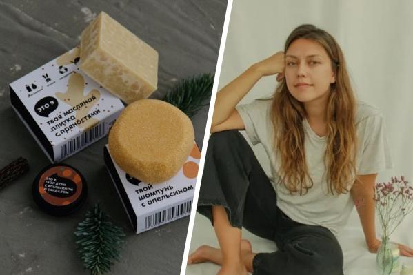 Александра запустила бренд экологичной косметики, когда осознала существующие глобальные проблемы, например, потепление и загрязнение пластиком