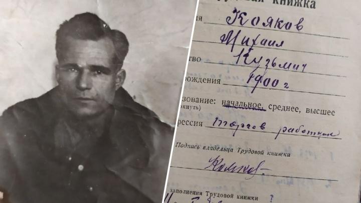 После публикации НГС нашёлся правнук одного из первых жителей «дома Янки» — он показал фото своего прадеда