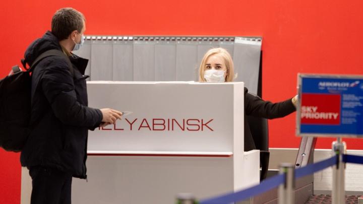 В аэропортах Челябинска и Магнитогорска идёт масштабная проверка сотрудников и пассажиров