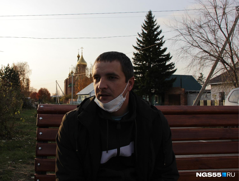 Павел переехал в Калачинск три года назад
