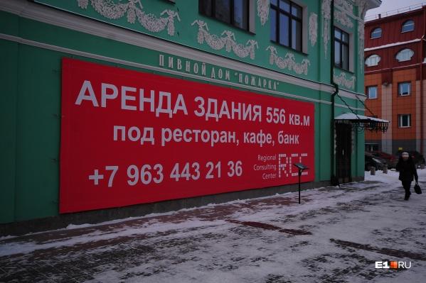Число ресторанов в центре города с весны серьезно сократилось