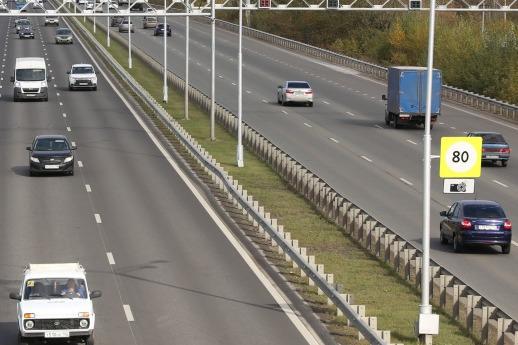 Водителям придется сбавить скорость на 20 км/час