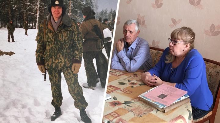 «Мама, тебе не будет за меня стыдно»: о ростовчанине Дмитрии Петрове, погибшем в Аргунском ущелье