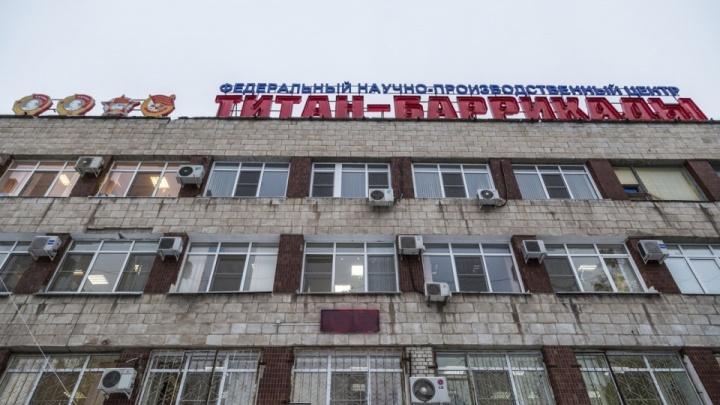 На заводе «Титан-Баррикады» объяснили, почему продают имущество в Волгограде и области