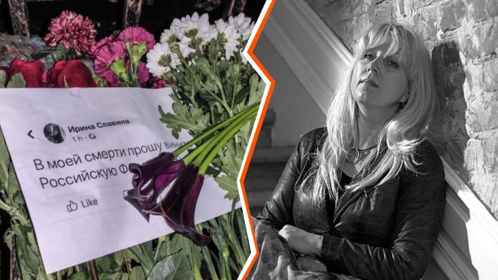 «Это не геройство»: юрист — о поступке журналистки, которая сожгла себя перед зданием МВД в Нижнем Новгороде