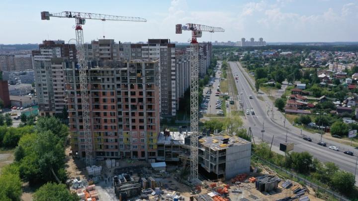Второго шанса не будет: когда придет повышение цен на недвижимость