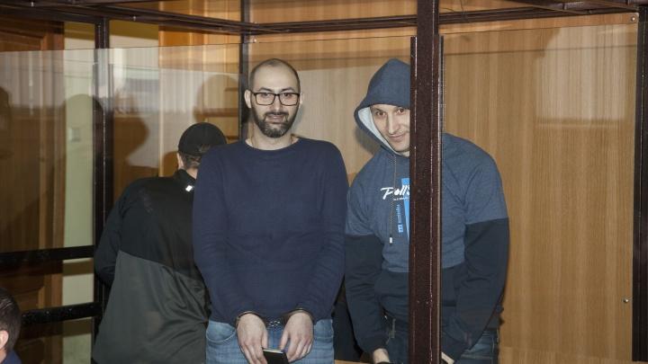 Суд огласил приговор десяти челябинцам, продававшим наркотики под видом духов