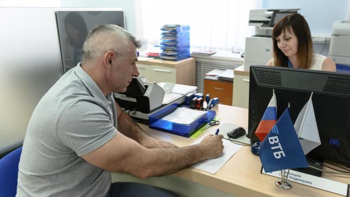 В Волгоградской области на 40% вырос спрос на рефинансирование ипотечных кредитов в банке ВТБ