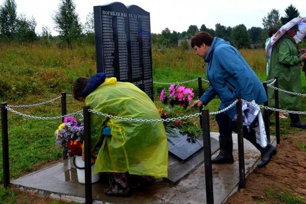 Всего на монументе отмечен 141 человек: 48 из них вернулись с войны, а 93 — погибли<br>