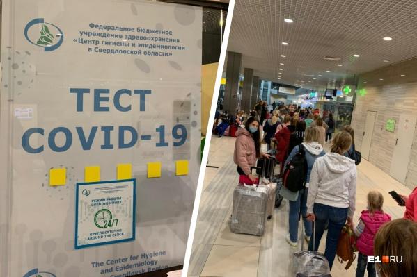Все, кто прибывает из-за границы, должны в течение трёх дней разместить на «Госуслугах» результаты своих тестов на коронавирус