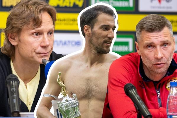 «Ростов» после этой игры набрал 38 очков