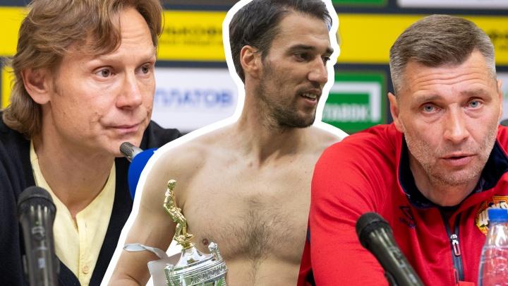 «Хорошо то, что хорошо кончается»: о чем говорили участники матча «Ростов» — ЦСКА