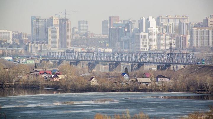 Над Новосибирском навис смог — синоптики рассказали, из-за чего это случилось