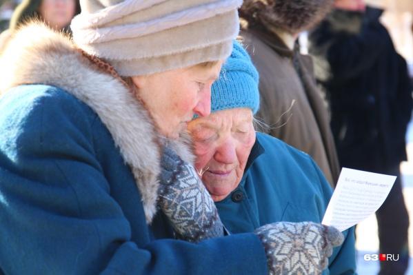 Для пожилых людей важна каждая копейка