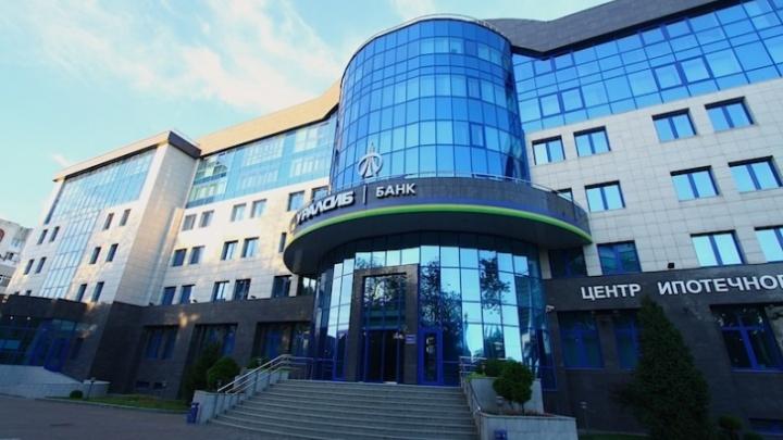 Агентство «НКР» присвоило банку УРАЛСИБ рейтинг «ВВВ+.ru»