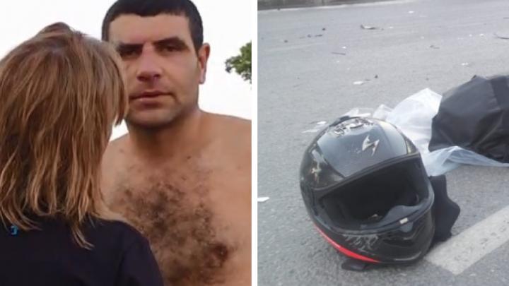 В Екатеринбурге начнут судить водителя Mercedes, который после пьянки на озере сбил насмерть байкера