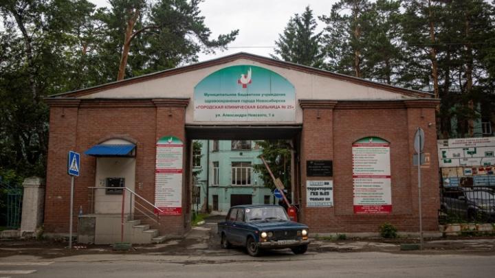 Ковидный госпиталь в Новосибирске попал под суд из-за нарушений во время пандемии