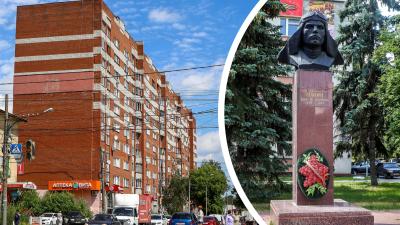История одной улицы: гуляем по улице, названной в честь летчика Бориса Панина