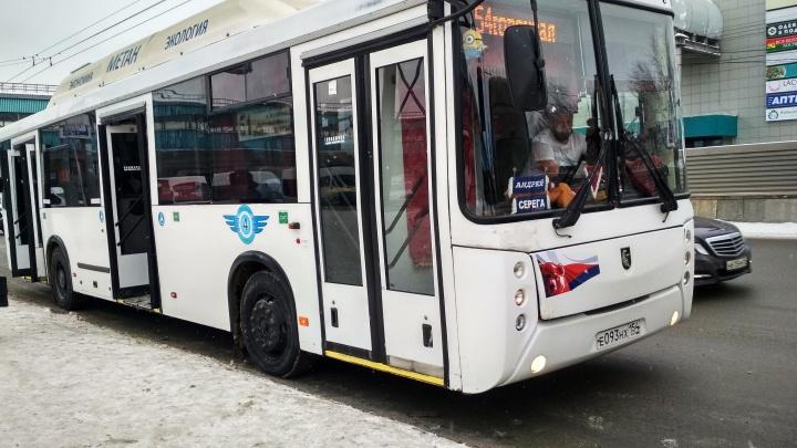 «Кондукторов много болеет»: сотрудник транспортной компании заявил о массовом простое автобусов