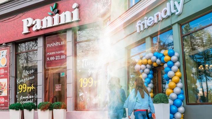 В Челябинске закрылся ещё один ресторанный старожил: рассказываем, кто пришёл на смену Panini