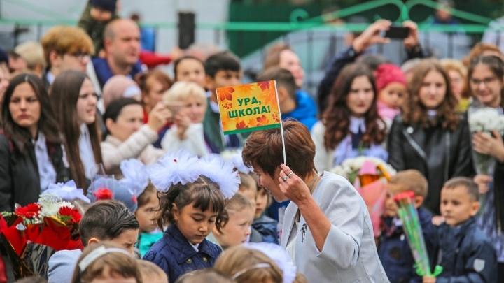 Синоптики дали прогноз на 1 сентября в Башкирии