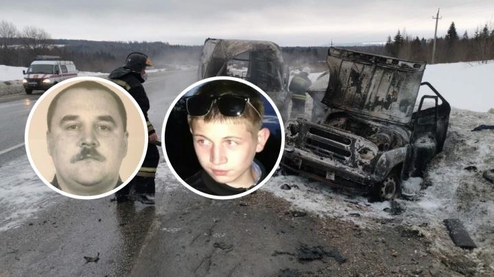 «Информацию могут скрывать». Родственники сгоревших в ДТП на трассе пермяков ищут свидетелей аварии