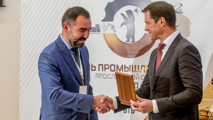 «Ярославская электросетевая компания» в пятый раз стала лучшим промышленным предприятием области