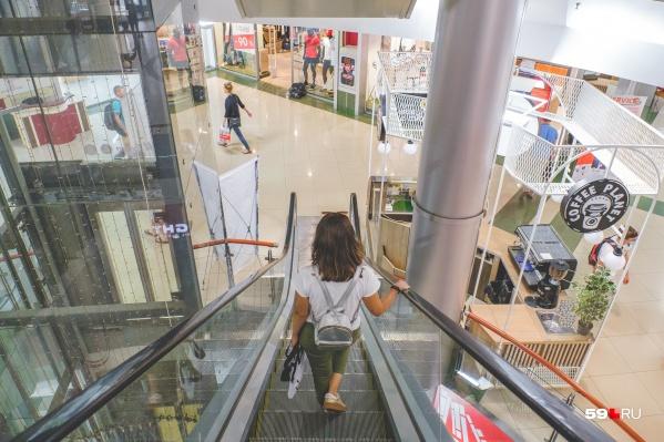 Прогуляемся по открывшимся гипермаркетам?