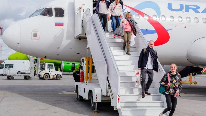«Уральские авиалинии» планируют открыть рейс Пермь — Будапешт