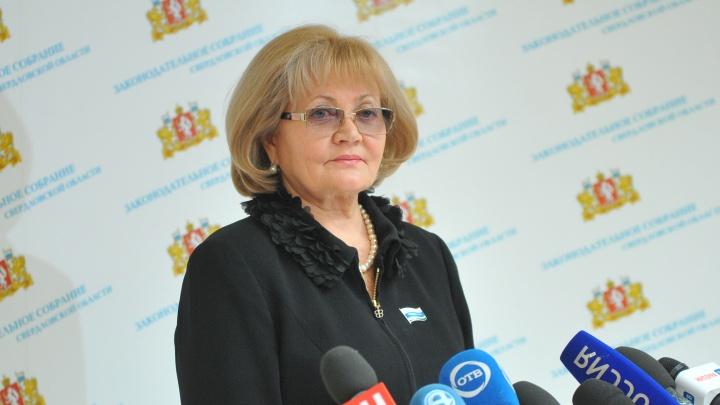 Спикера свердловского Заксобрания положили в 40-ю больницу