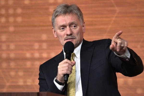 Пресс-секретарь президента Дмитрий Песков пока призывает не забегать вперёд