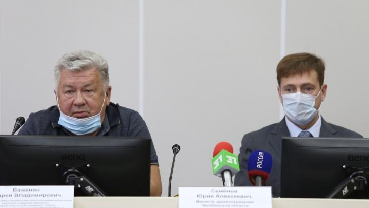 Главврач и Минздрав час уверяли, что очаг COVID в челябинском онкоцентре — под контролем. Онлайн-репортаж