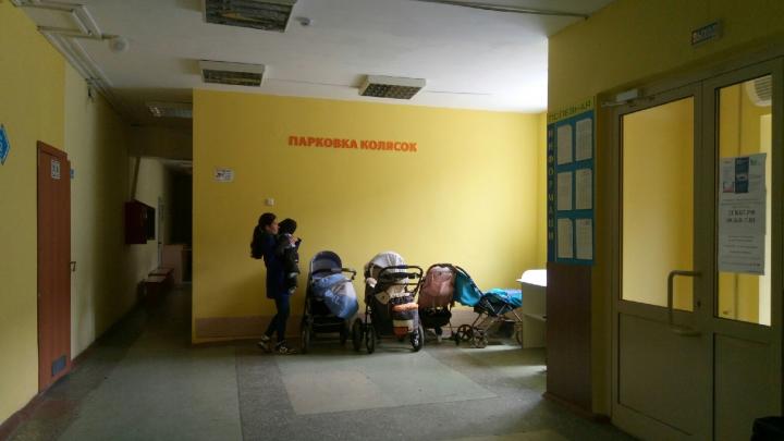 Челябинка потребовала с больницы миллион рублей за смерть семимесячной дочери после прививки