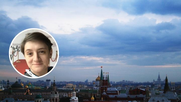 Тюменку оштрафовали на восемь тысяч рублей за прогулки в Москве, которых не было