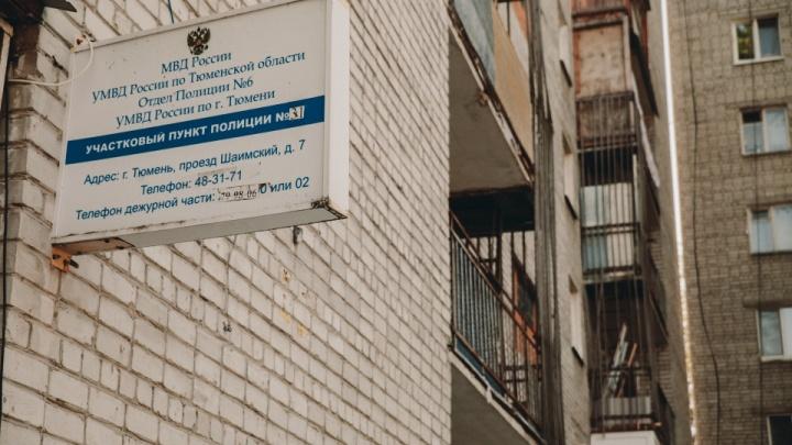 Тюменец получил год условно за удар полицейского в пах