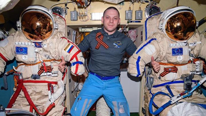 Космонавт сфотографировал горы Башкирии с борта МКС