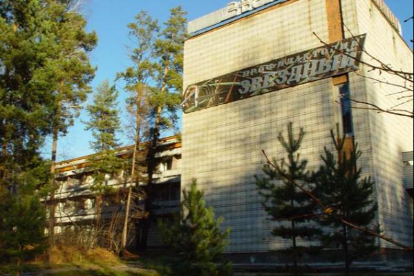 Санаторий-профилакторий «Звёздный» принадлежит АО «Информационные спутниковые системы» имени М. Ф. Решетнёва