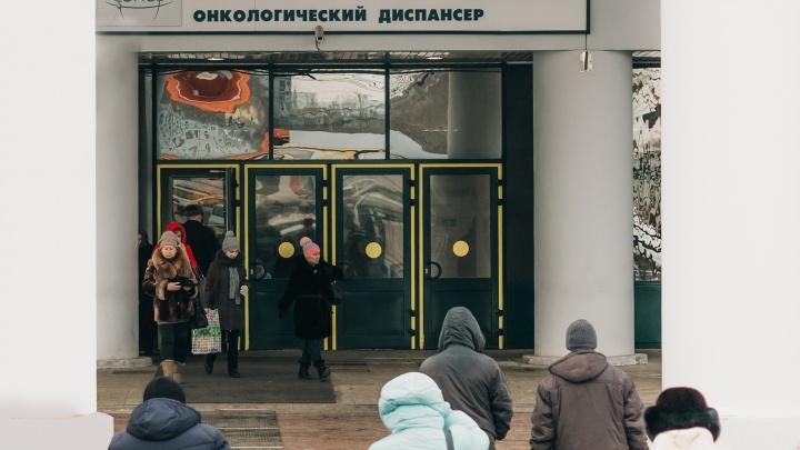 В Самарской области увеличились затраты за лечение онкобольных