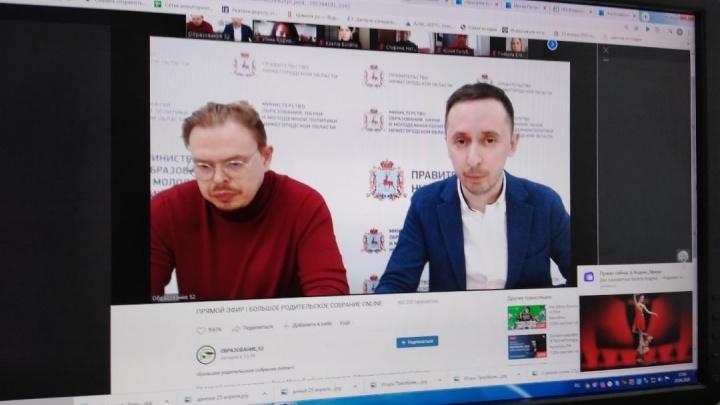 «Здесь несколько стадионов!»: нижегородское родительское собрание онлайн смотрели 262 902 человека
