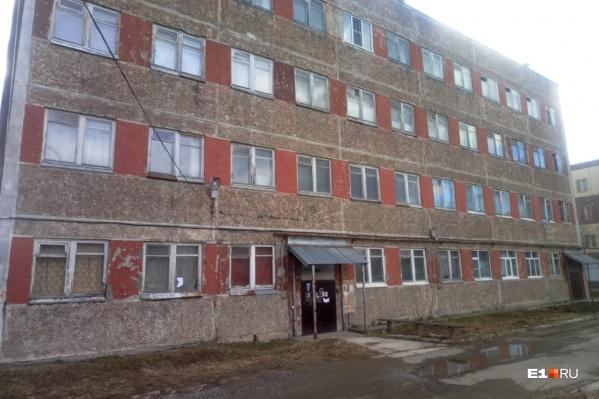 Так выглядит дом на Горнистов, 15 — бывшая военная казарма