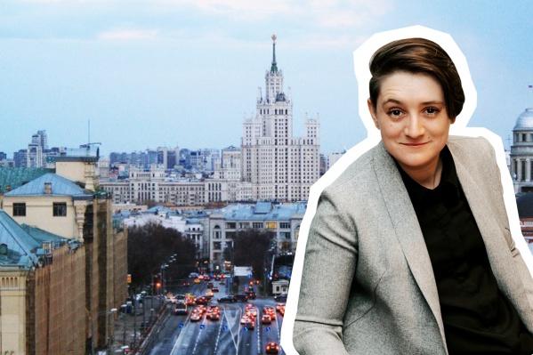 Марина Вороная добилась аннулирования штрафов