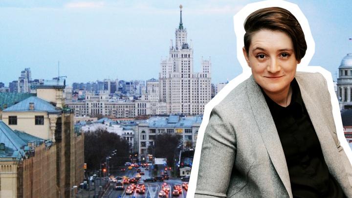 Тюменка, получившая штрафы на 8 тысяч рублей за нарушение самоизоляции в Москве, смогла их оспорить