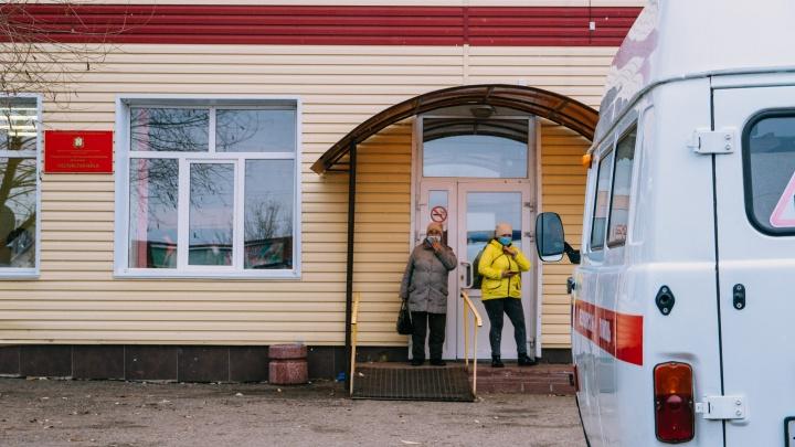 Еще в четырех районах Омской области начали принимать пациентов с COVID-19