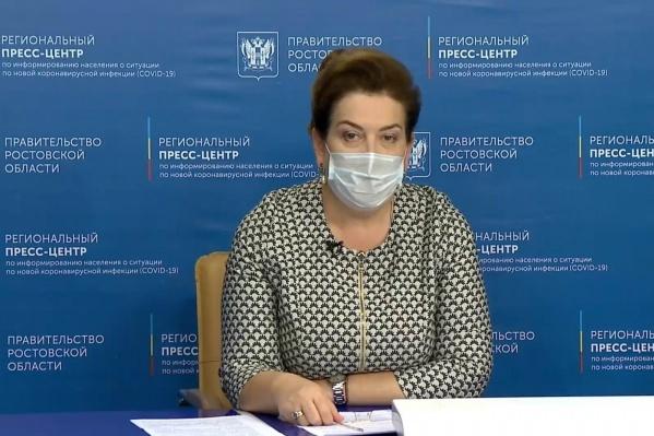 Быковская в октябре находилась в отпуске