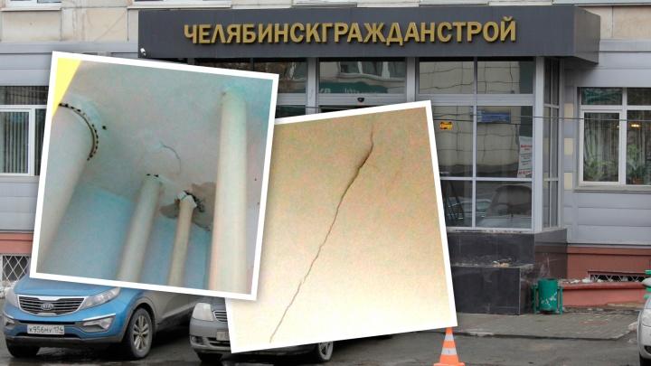В Челябинске крупному застройщику пригрозили банкротством из-за трещин в потолке и пятен на обоях